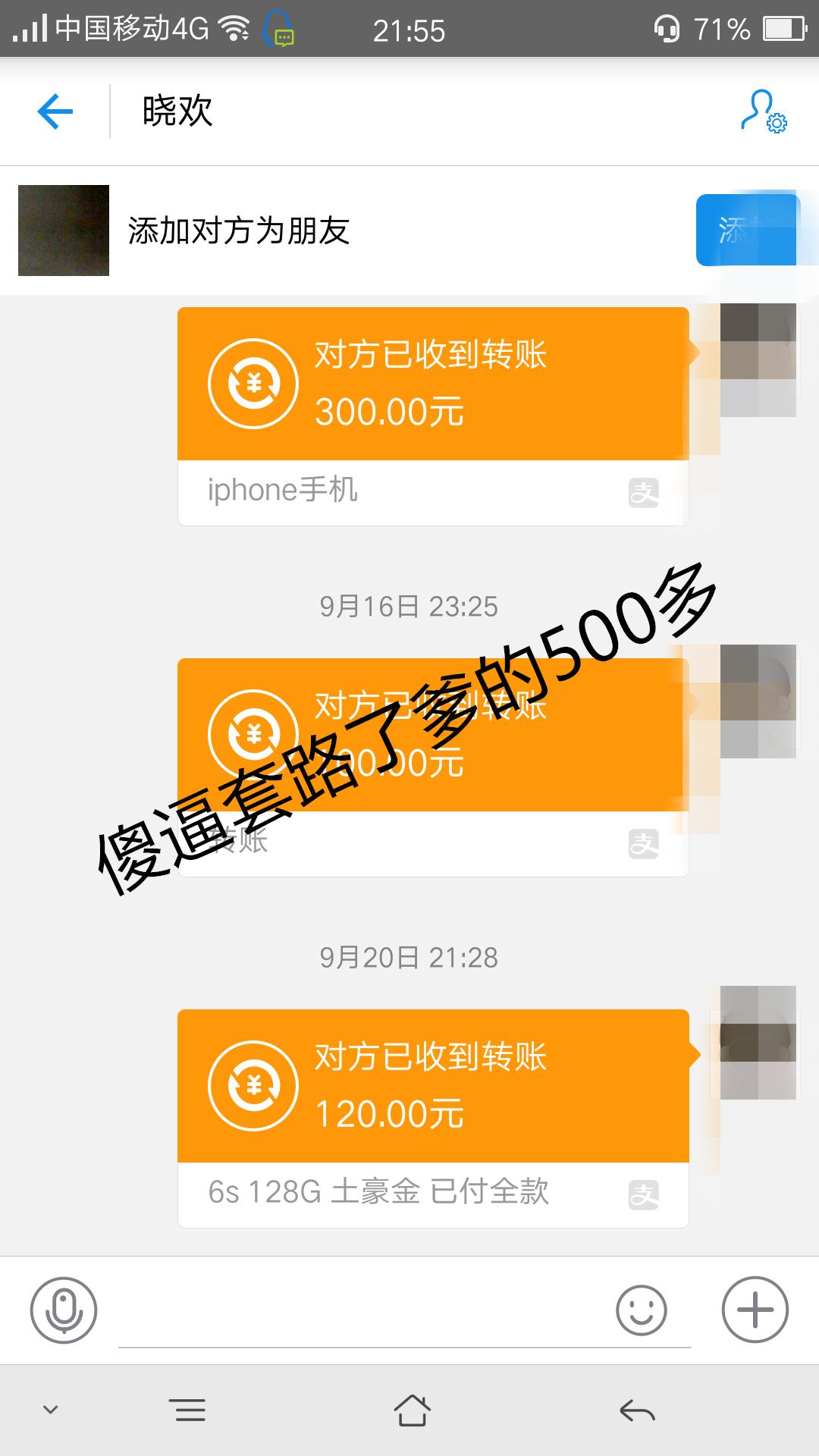 Screenshot_2016-09-26-21-55-20-04_副本.png