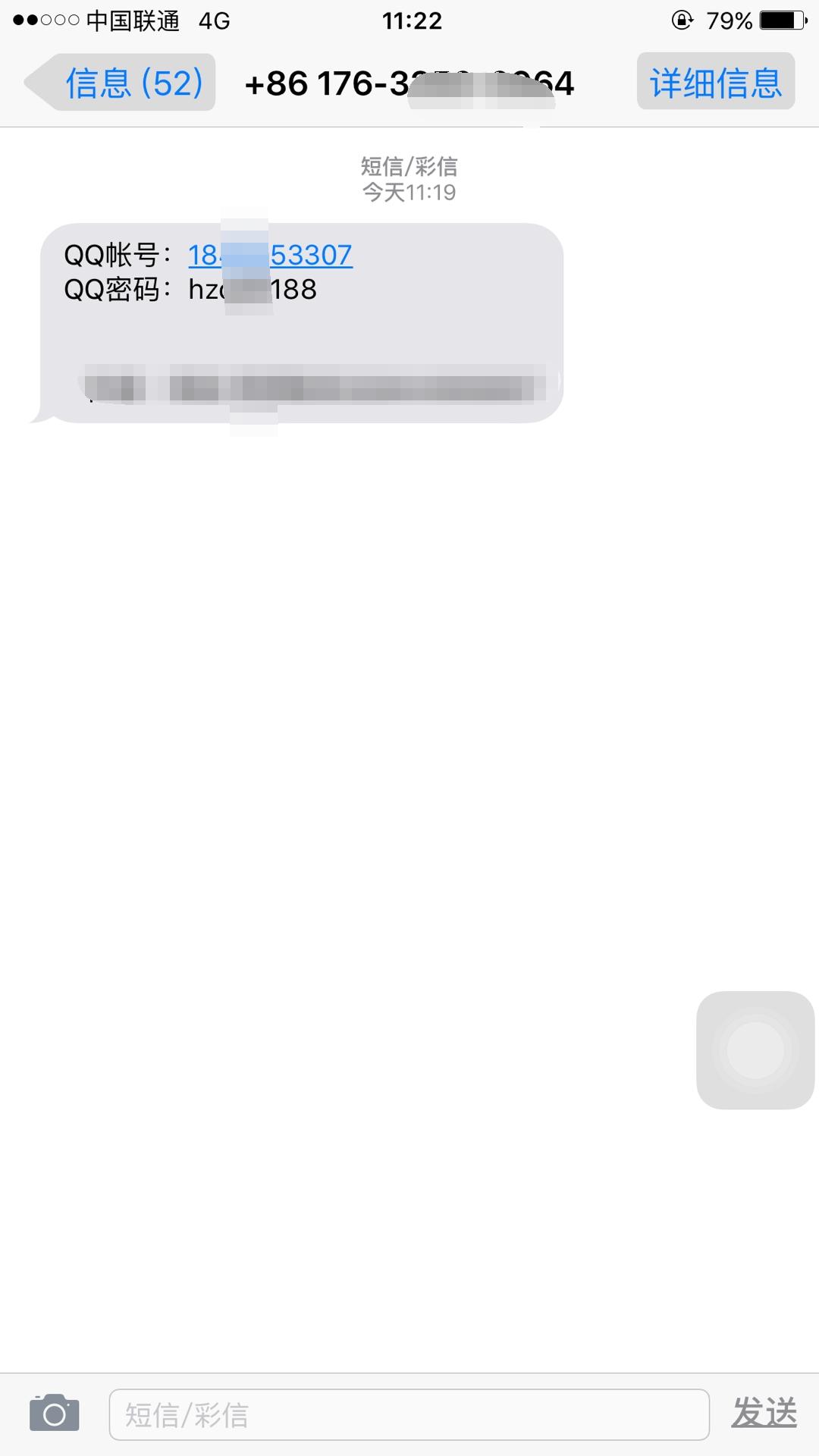 实战安卓手机APP钓鱼dh软件(附带源码)