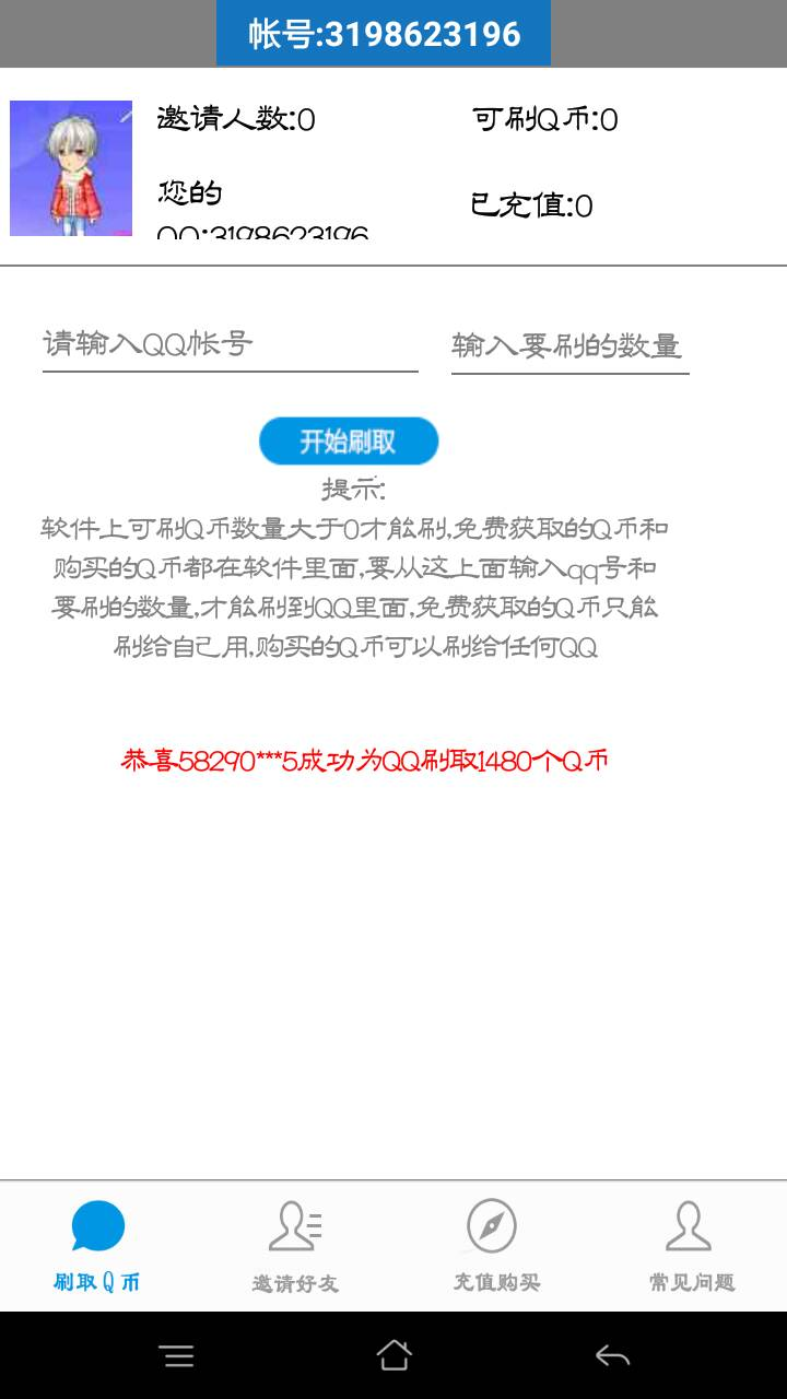 QQ图片20170108151854.jpg