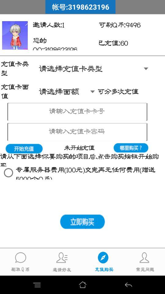 QQ图片20170108152011.jpg