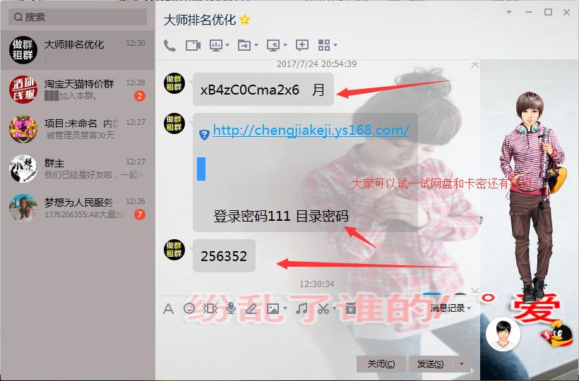 G5CPKG6J}3(`EF$PX9$0I]C.png
