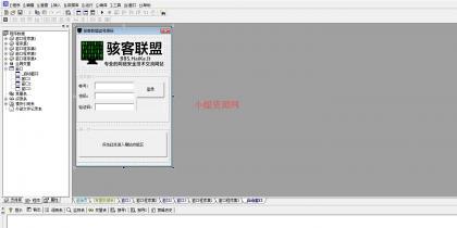 最新超级dh钓鱼软件木马源码分享