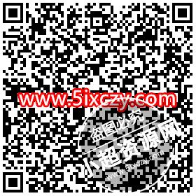 广东移动免费1G流量,岭南生活(限量)