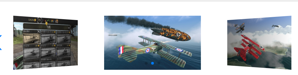 空战飞行员先锋_刺激有趣的动作冒险射击手机游戏无限金钱破解