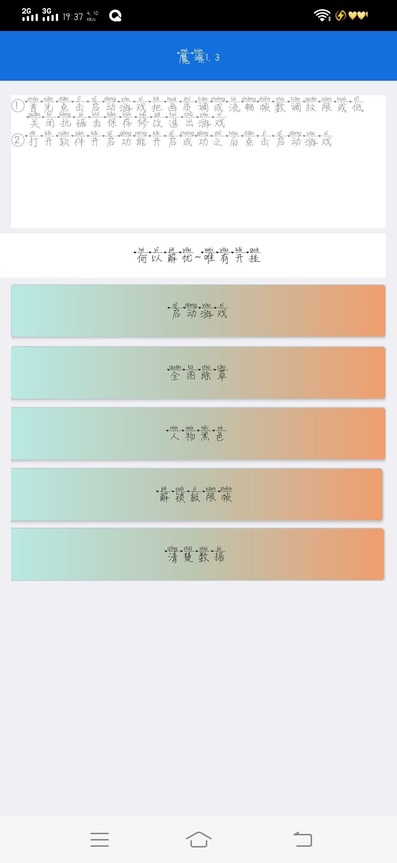 上色除草1.jpg