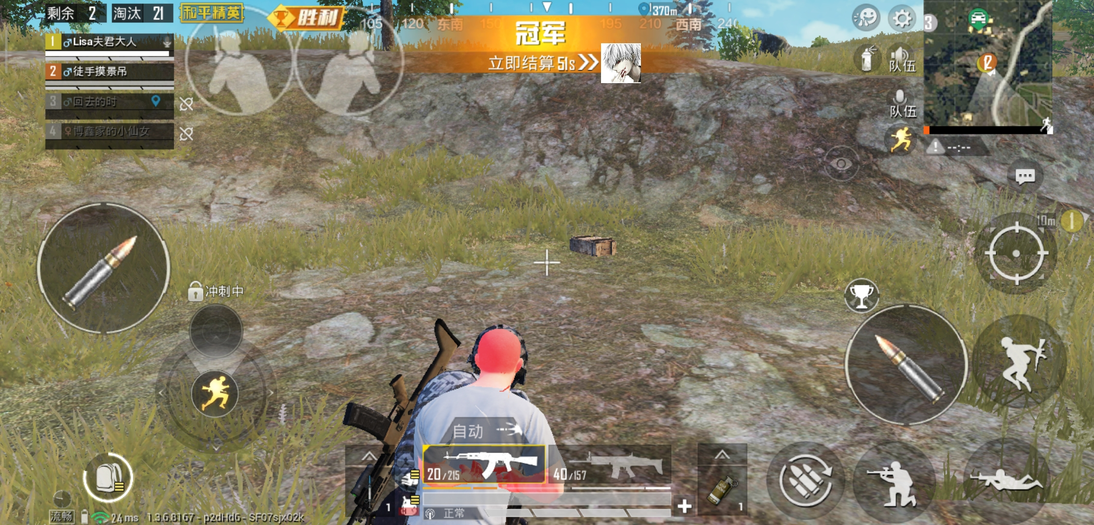 Screenshot_2019-09-15-22-51-14-475_com.tencent.tmgp.pubgmhd.jpg