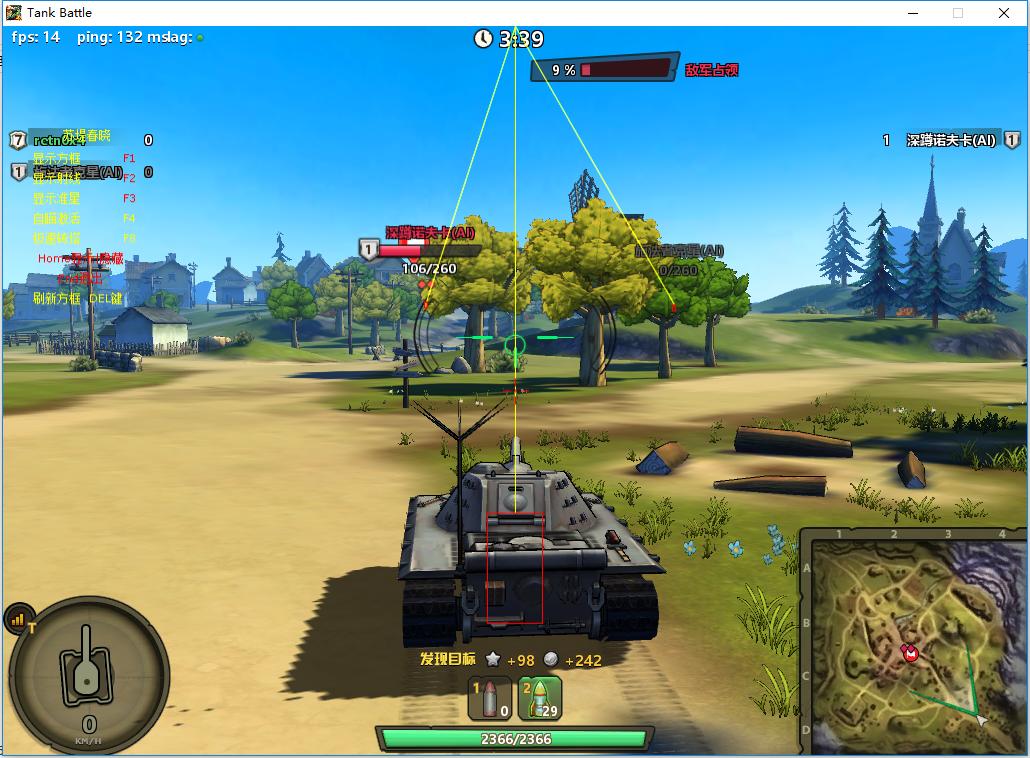 坦克大战_QQ氪金游戏苏堤春眠不觉晓自瞄辅助V1.03