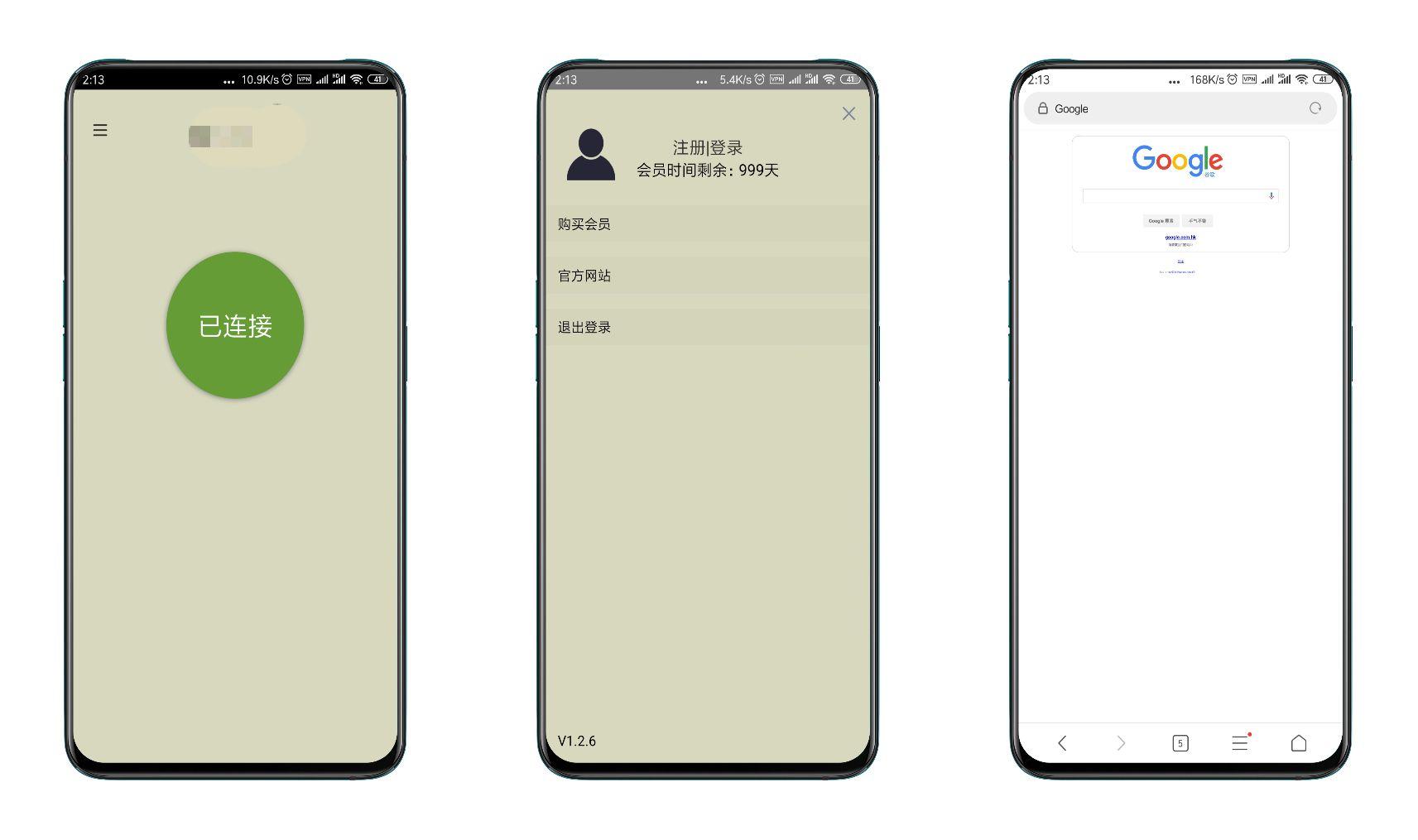 纳豆VPN_番蔷必备秒连接无延迟免登录解锁IP.jpg