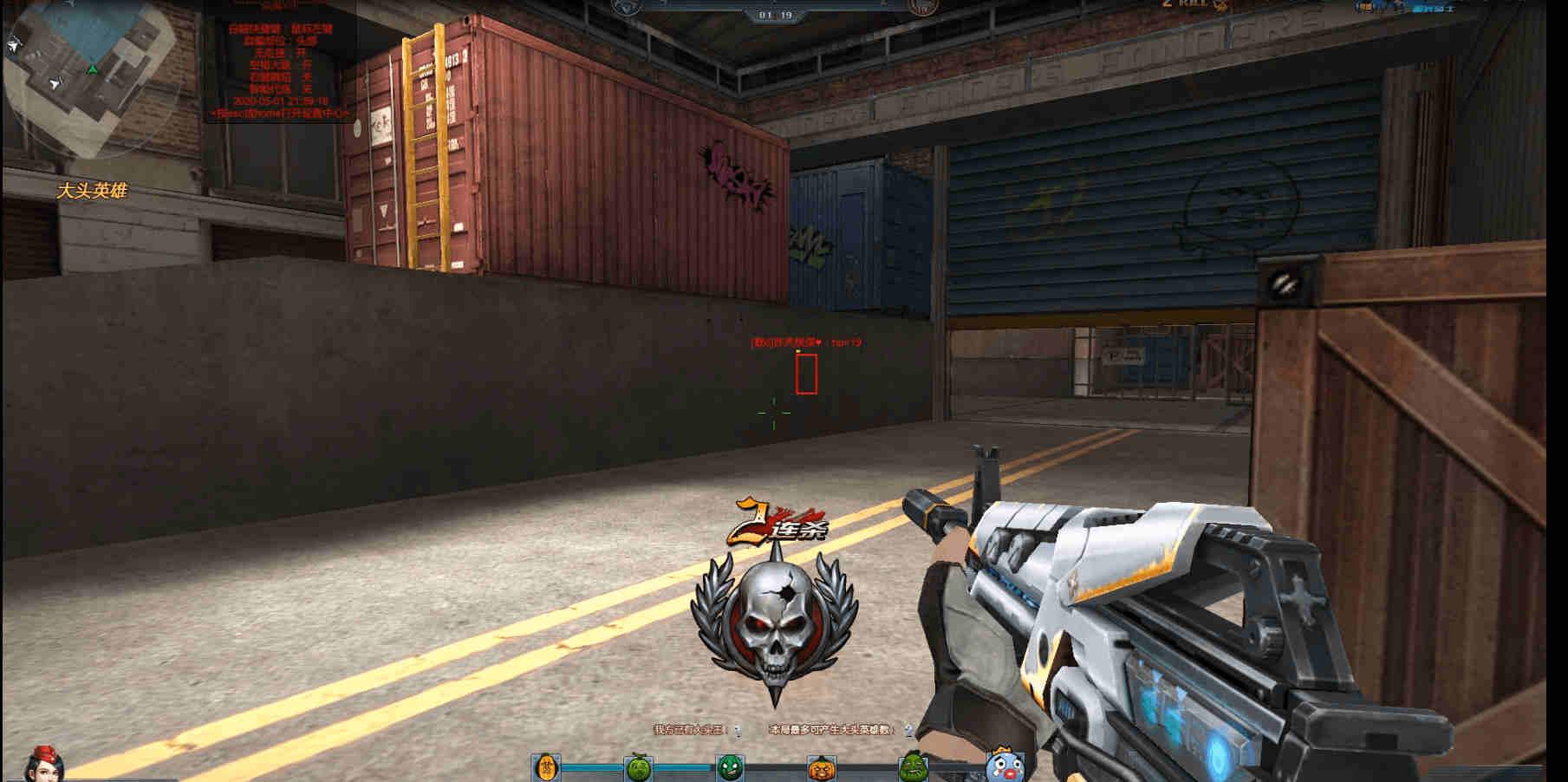 生死狙击天梯透视自瞄过检多功能辅助