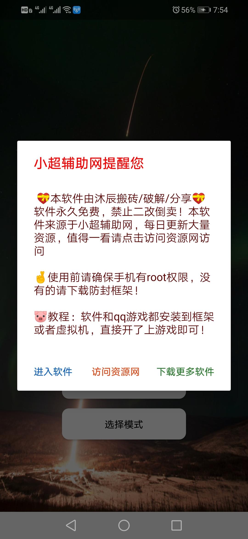 Screenshot_20200827_075442_com.tencent.videolite.androido.jpg