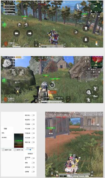 安卓版和平精英手游红颜绘制射线透辅助破解V1.0多功能