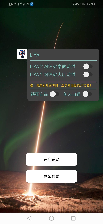 Screenshot_20200827_073003_com.tencent.videolite.androido.jpg