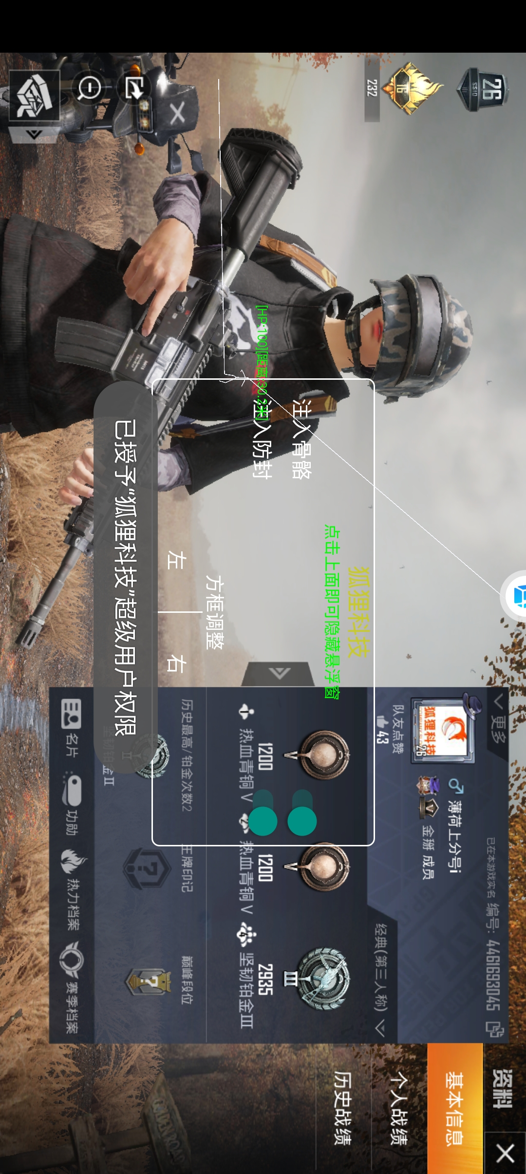 Screenshot_20201020_053222.jpg