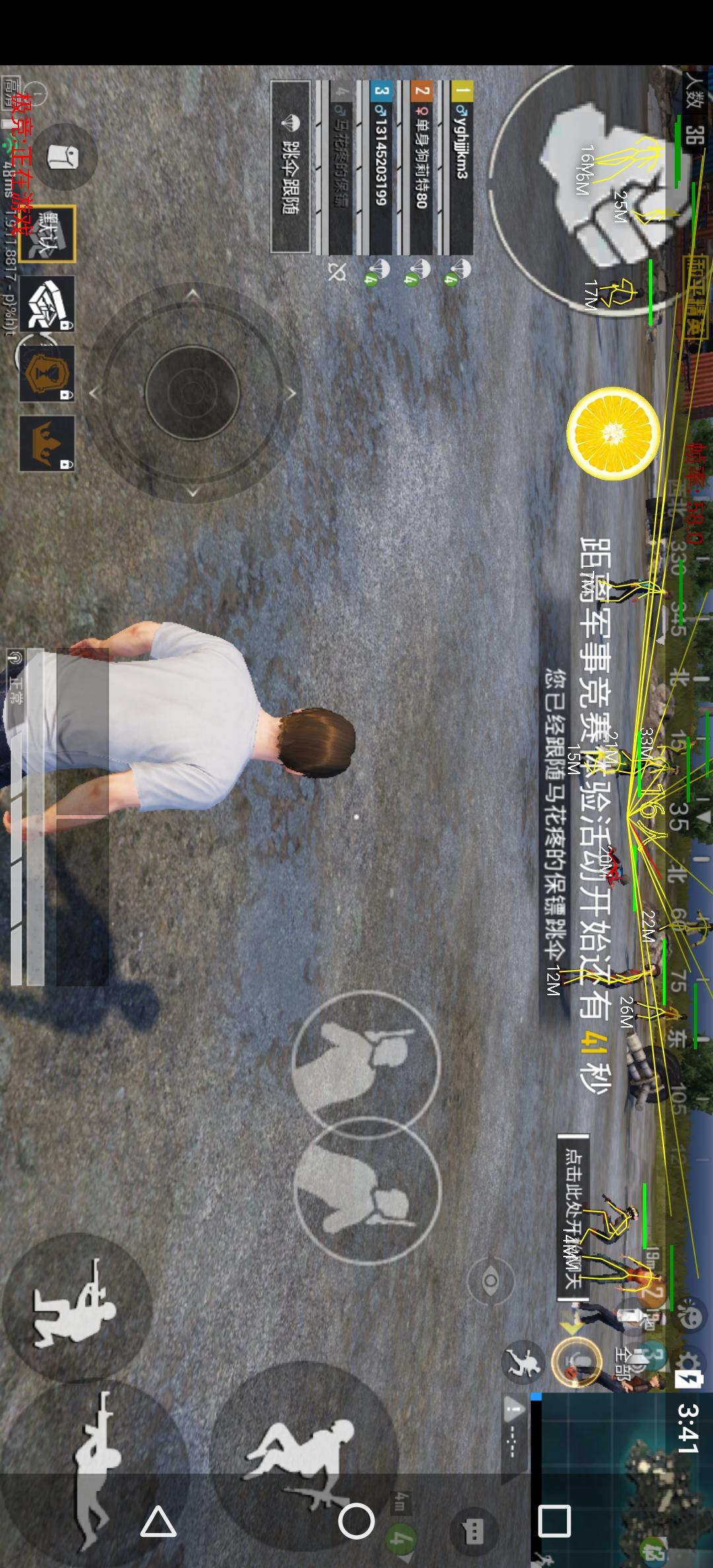 Screenshot_20201018_154127.jpg