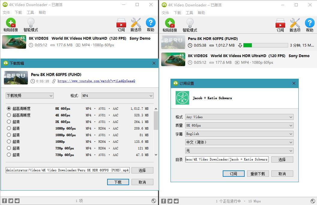 4K Video Downloade v4.18.0
