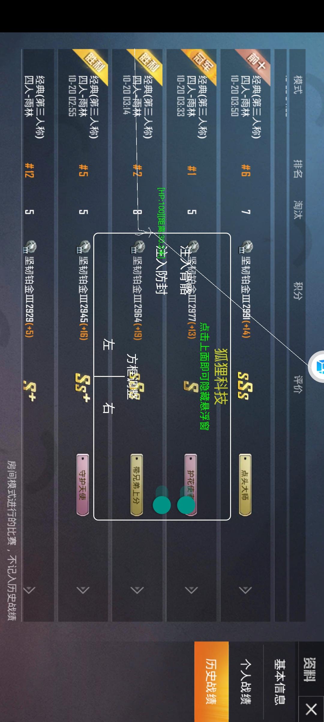 Screenshot_20201020_053235.jpg