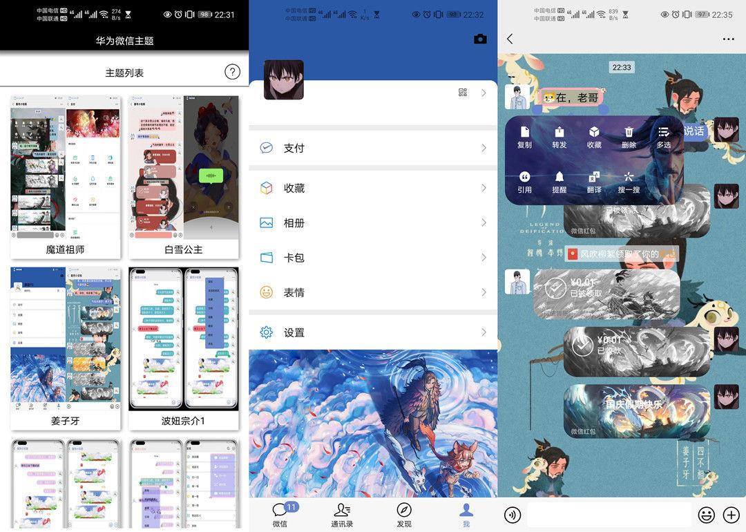 F48C4139@A4D8FF46.889CA35F.jpg_recompress.jpg