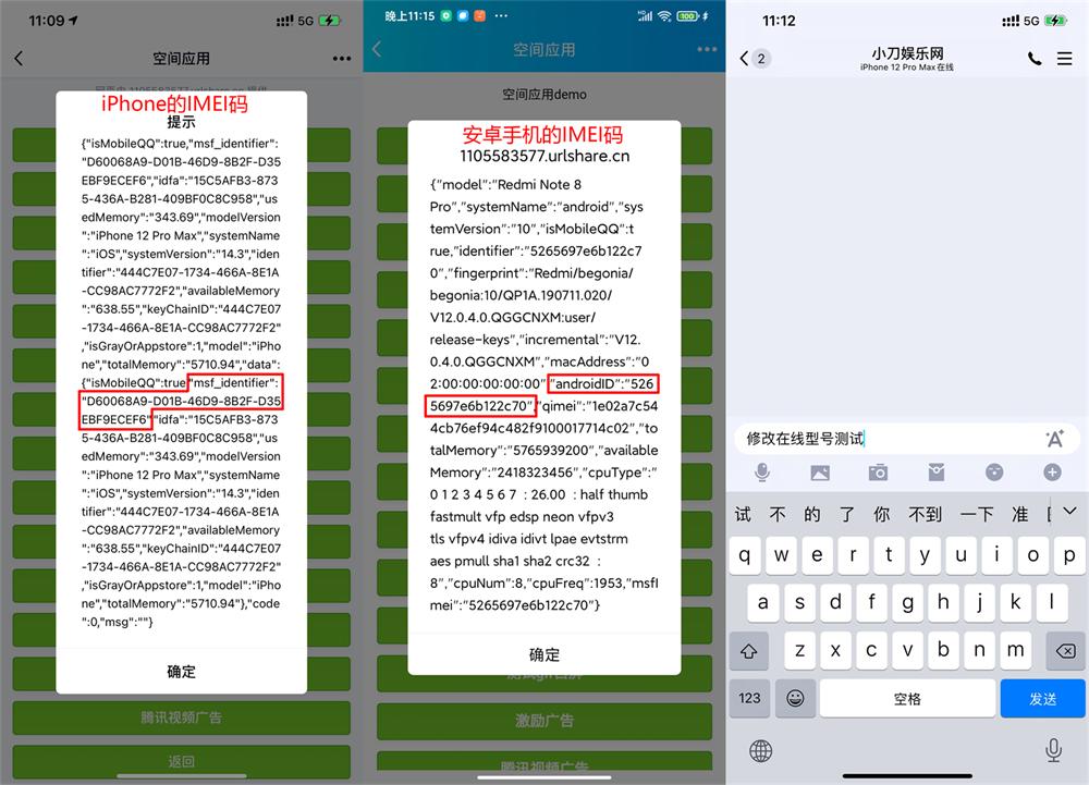 自定义改QQ在线状态源码
