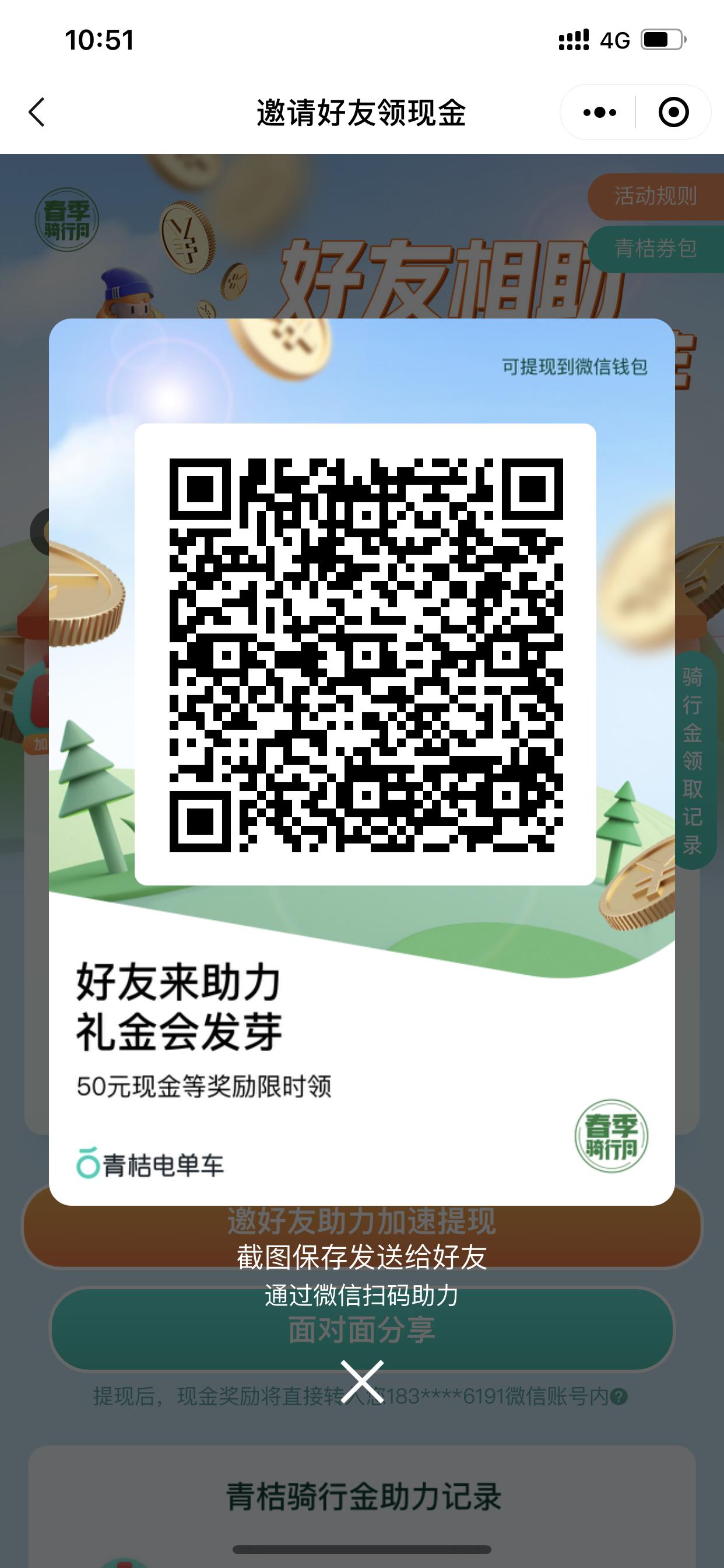 微信图片_20210413105248.png