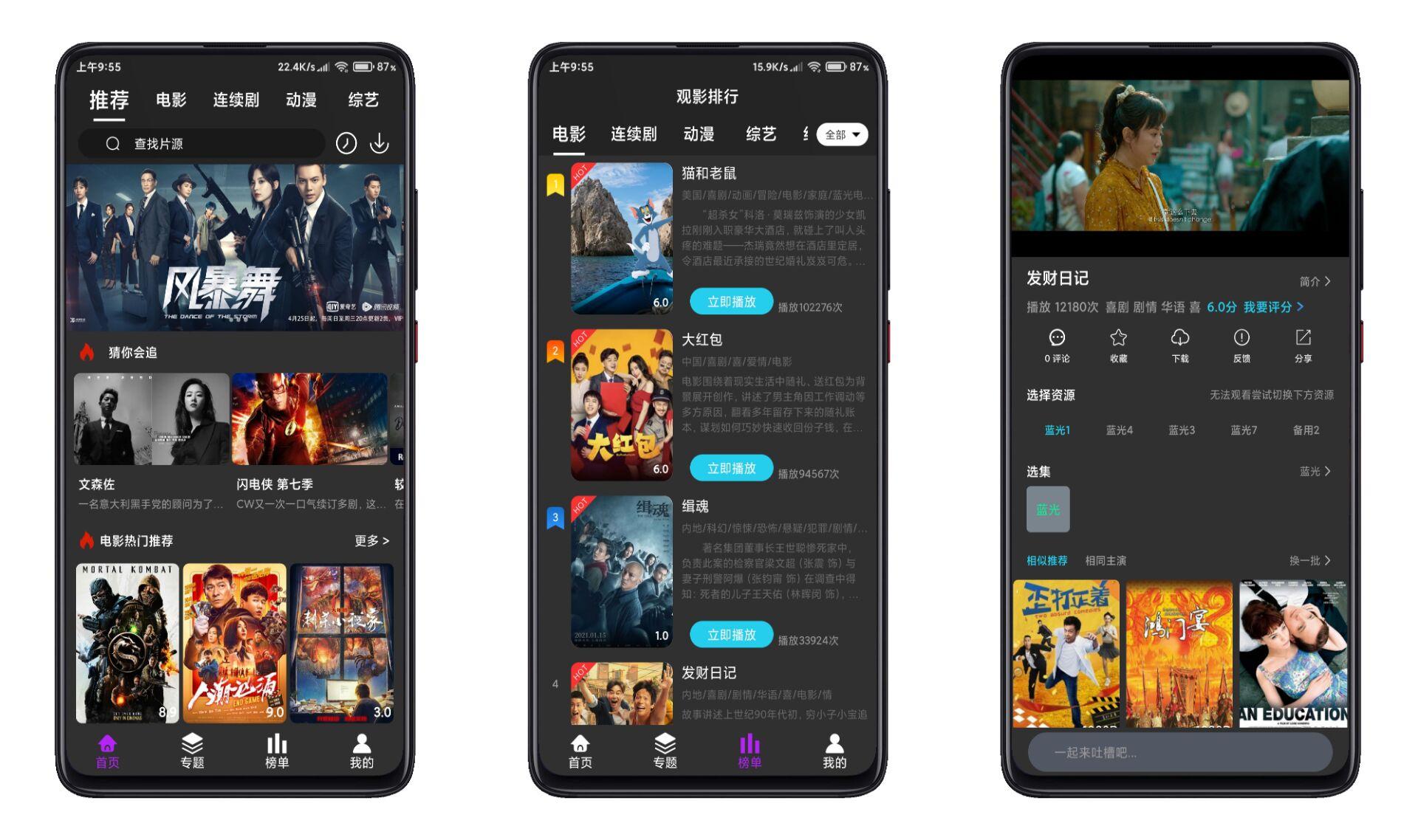 【大熊追剧绿化版】蓝光1080P画质免费看