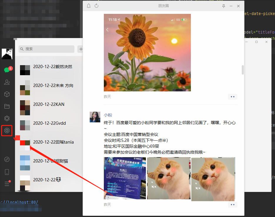 微信截图_20210527112212_meitu_2.jpg