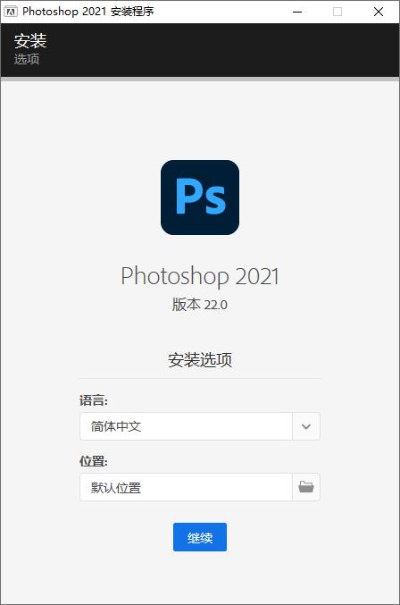 Photoshop 2021 v22.4.1