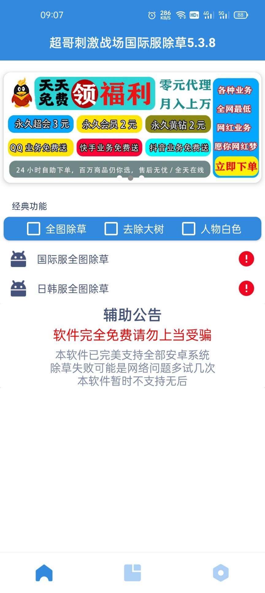 Screenshot_2021-06-04-09-07-09-33_554529c0cae77c3528cc092c41f43bf6.jpg