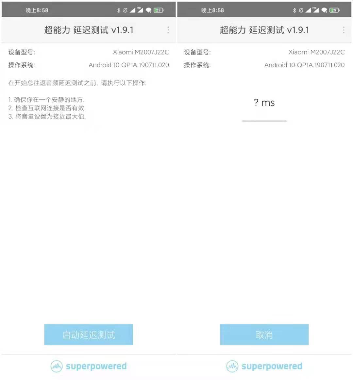 Latency汉化版 v1.9.1