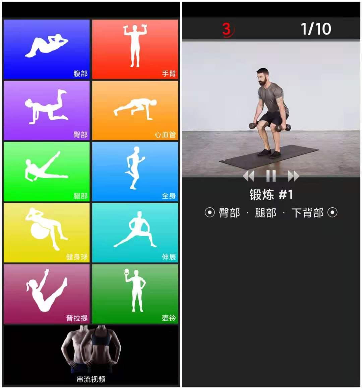 Daily Workouts Pro v6.32