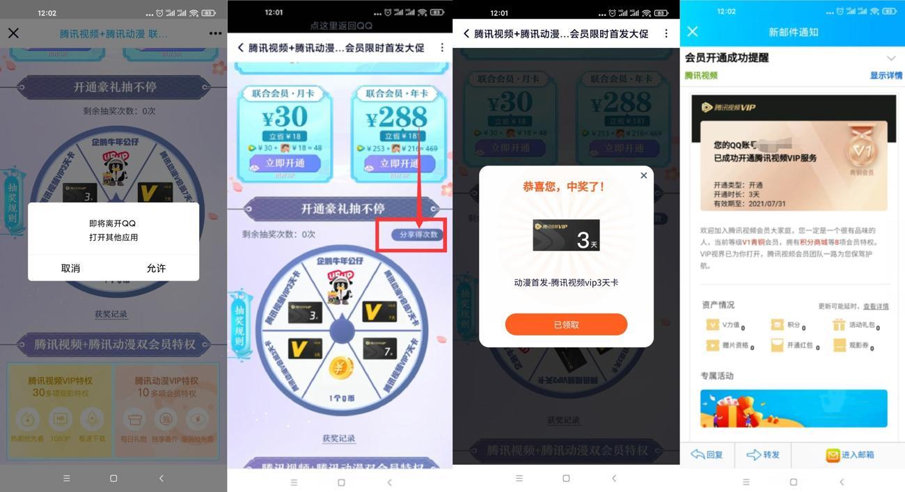 1627445258611474.jpg