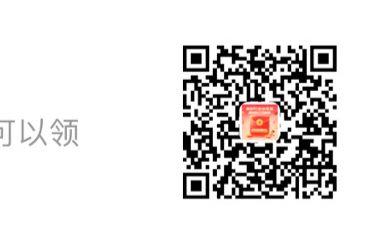 QQ图片20210820144359.jpg