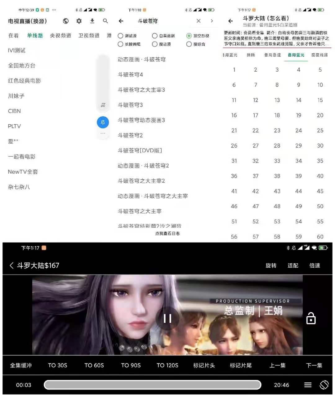 小書视界 v21.07.24 无广告追剧