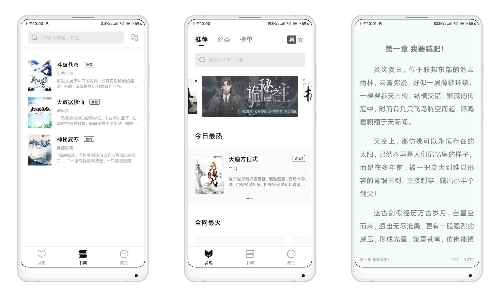 玄青小说v1.1.3强大搜索引擎 上万书源免费看