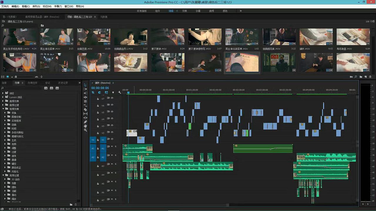 零基础剪辑出超赞视频技巧全套教程